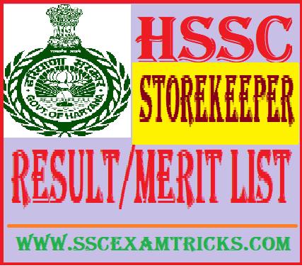 HSSC Storekeeper Result