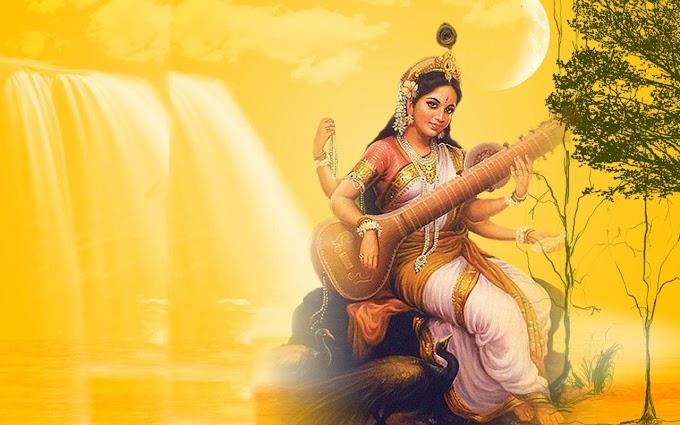 800+ Maa Saraswati images | God Saraswati Images in HD