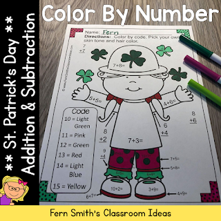 St. Patrick's Day Color By Number Subtraction