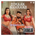 I Smart Shankar 2019 Top Album