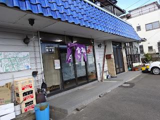 多賀城近くの食堂、壺