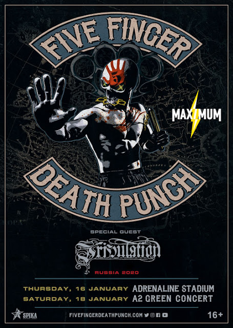 Tribulation откроют российские концерты Five Finger Death Punch
