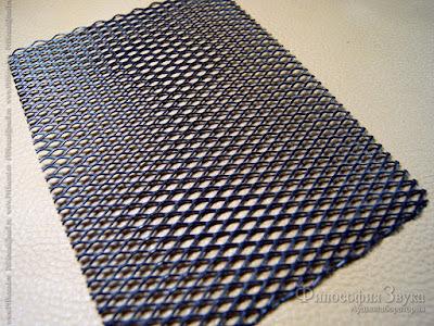Сеточка алюминиевая