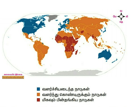 10th Social Science Delveloped and Developing Countries Map
