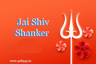 Jai shiva Shanker 2020 images & Pictures