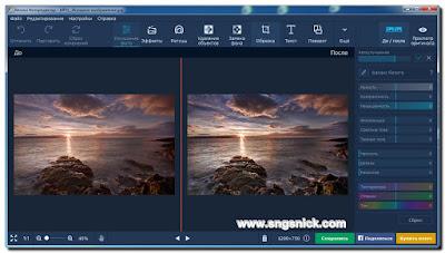 Movavi Photo Editor 5.0.0 - Просмотр До и После