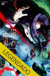 Kara no Kyoukai 3: Tsuukaku Zanryuu – Legendado