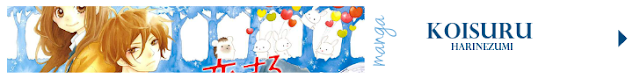 http://irasaimtarhaza.blogspot.com/2016/12/ashley-es-mangak-koisuru-harinezumi.html
