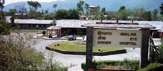 Himalayan Eye Hospital, Pokhara