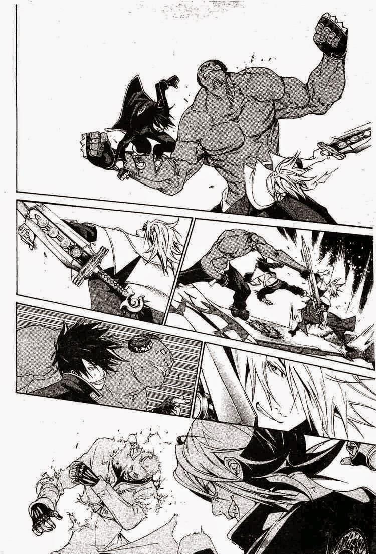 Air Gear - หน้า 11