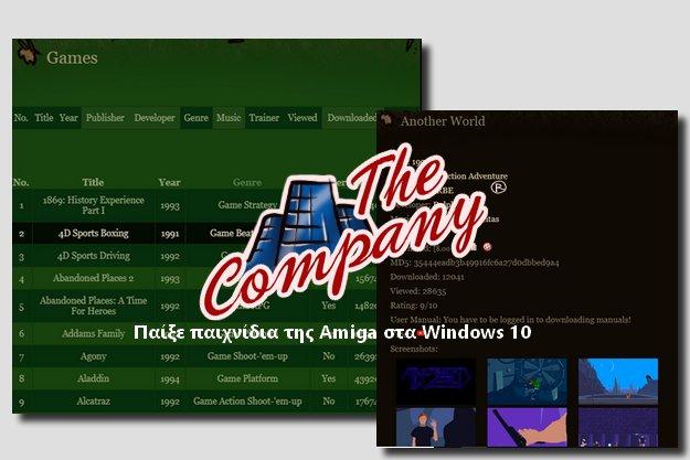 Παίξε Amiga Games στα Windows 10