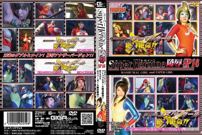 TDLN-59 Tremendous Heroine Give up Particular 16