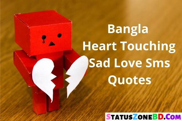 Bangla Heart Touching Sad Love Sms Quotes