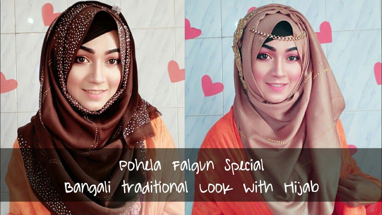 Parizaad Zaman Pari Zaad Falgun Special Hijab Tutorial Bengali Traditional Look