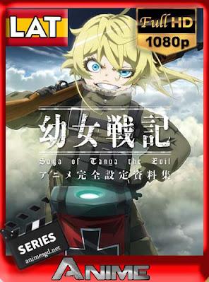 Youjo Senki (Saga of Tanya the Evil) (2017) latino HD [1080P] [GoogleDrive] RijoHD