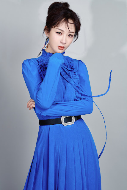 yang zi dress