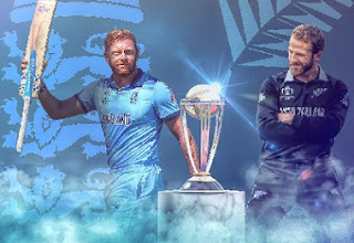 England defeat Australia play Cricket World Cup Final 2019 against New Zealand.
