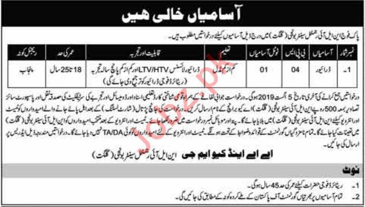 Driver Job In Pak Army 2019