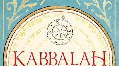 kabbalah logo