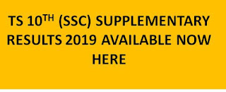 TS 10th Supply Results 2019 Name wise available now @ manabadi.com 1