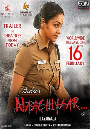 Naachiyaar 2018 Hindi Dubbed Movie Download