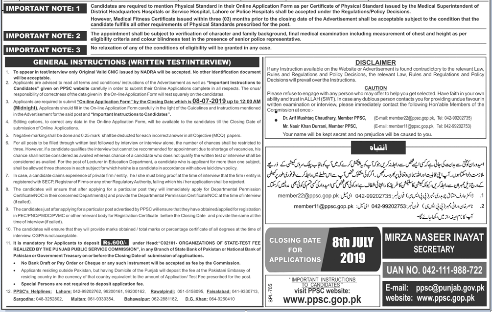PPSC Advertisement 19/2019 Page No. 2/2