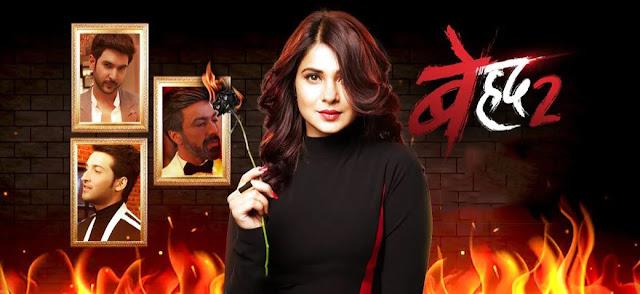 Revenge : Rudra hates Maya burning her pics to remember blood revenge in Beyhadh 2