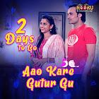 Aao Kare Gutur Gu webseries  & More