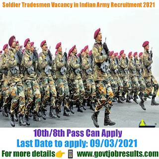 Soldier Tradesman Vacancy in Indian Army Recruitment 2021-22