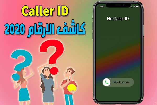 https://www.arbandr.com/2020/03/caller-id-best-Apps-for-iphone-2020.html