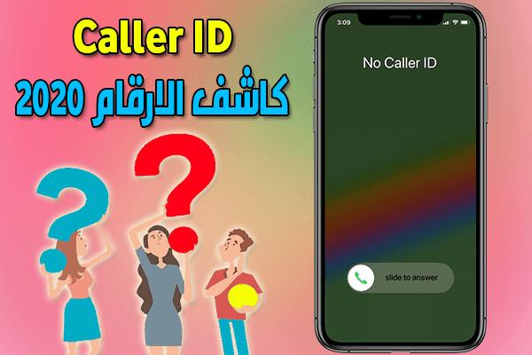 https://www.arbandr.com/2020/03/caller-id-best-Apps-for-iphone-2020.html