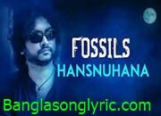 Fossils - Hasnuhana Bangla Lyrics