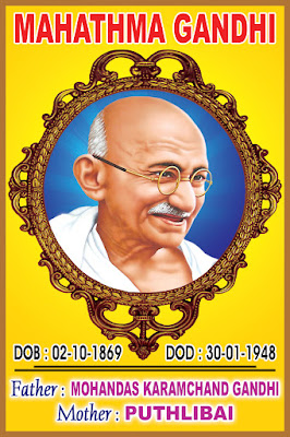 mahatma-gandhi-father-of-nation-image-with-names-naveengfx.com
