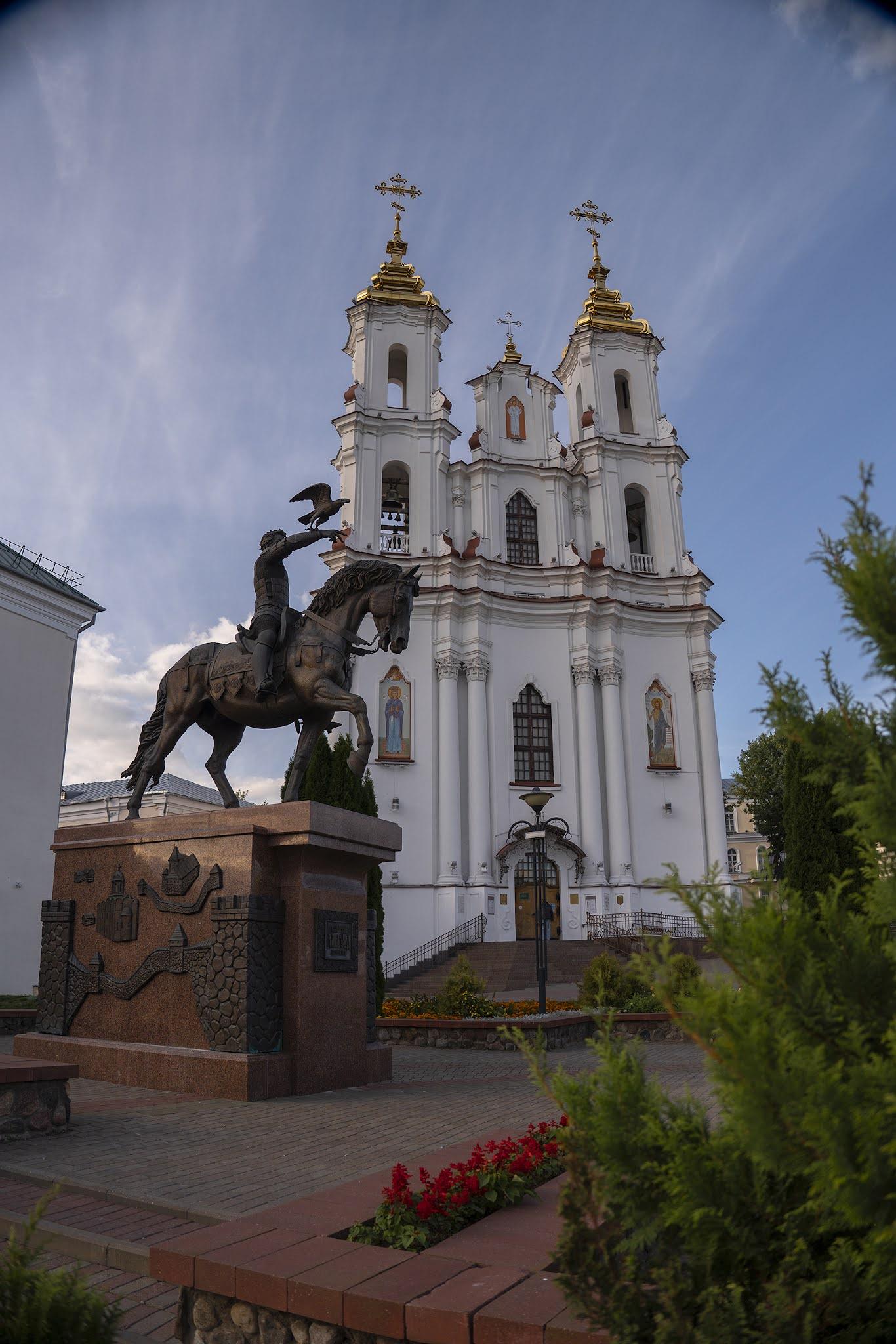 Vitebsk Church Belarus