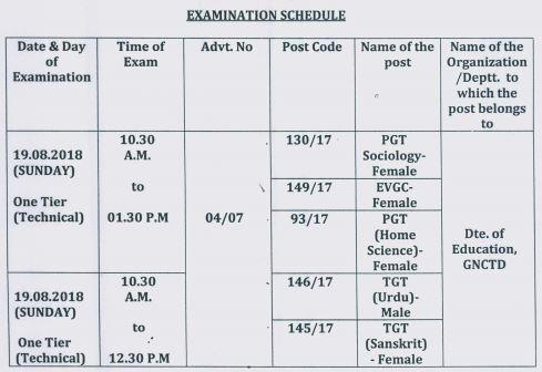 image : DSSSB PGT Exam Schedule 2018 (19.08.2018) @ TeachMatters
