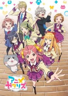 Animegataris Opening/Ending Mp3 [Complete]
