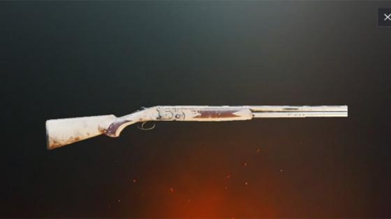 senjata pubg sg s686