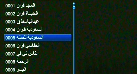الیکم احدث ملف قنوات عربی رسیفر Qmax 999h1 g3 بتاريخ اليوم 2016/2/6