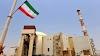 عقوبات جديدة لإيران في الأيام الأخيرة من رئاسة ترامب
