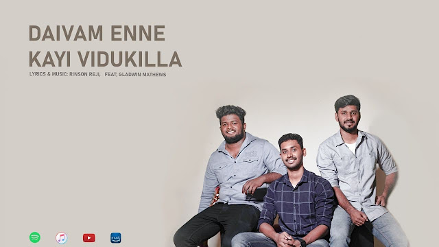 Daivam Enne Kayividukayilla Lyrics | Malayalam Christian Songs | New Christian Song