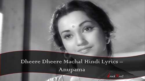 Dheere-Dheere-Machal-Hindi-Lyrics-Anupama