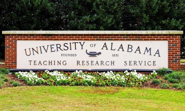 منحة  جامعة ألاباما لدراسة البكالوريوس في الولايات المتحدة الأمريكية 2021