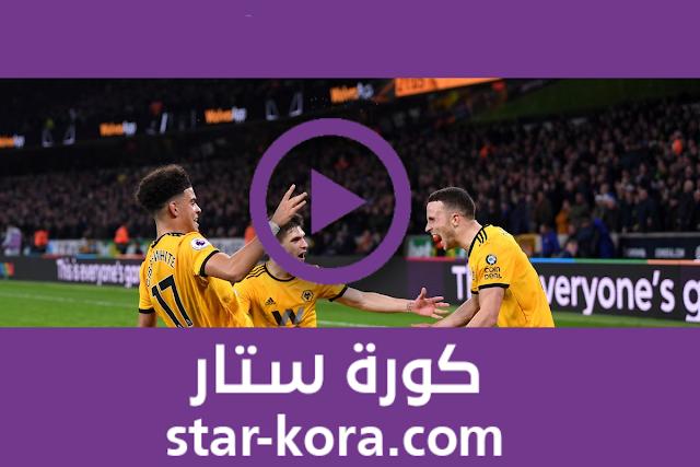 مشاهدة اهداف وملخص مباراة تشيلسي ووولفرهامبتون بتاريخ 26-07-2020 الدوري الانجليزي