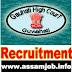 Gauhati High Court Recruitment 2021 , Online Apply – Total Post 237, LDA & Copyist Vacancy