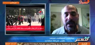 قناة الشرق الفضائية ، مشاهدة قناة الشرق الفضائية ، معتز مطر ، Live al shark ، Elshark Online