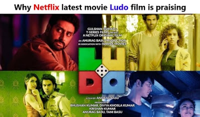ludo-movie-review-2020