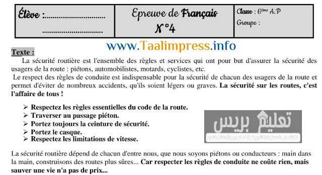 فروض المرحلة الرابعة اللغة الفرنسية المستوى السادس 2020-2021