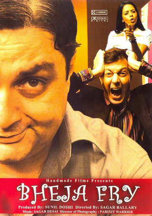 Bheja Fry 2007 Full Hindi Movie Download
