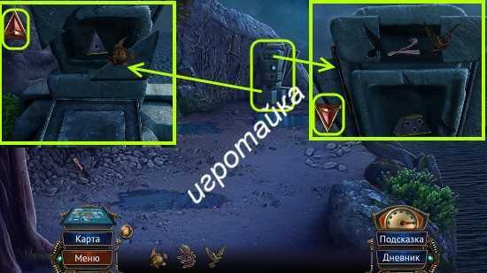 семейные тайны 3 на обрыве вставляем рыбу, птицу и корабль, забираем гамму и части пирамиды