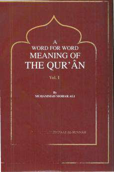 Quran word meaning